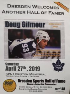 Dresden Sports Hall of Fame @ Ken Houston Memorial Arena | Dresden | Ontario | Canada
